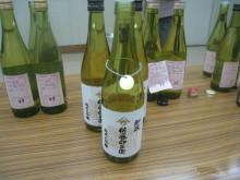 蔵元駄文-新政受賞酒