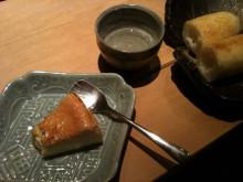 蔵元駄文-陽乃鳥チーズケーキ