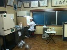 蔵元駄文-分析室