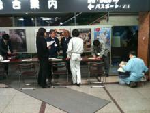 $蔵元駄文-県庁