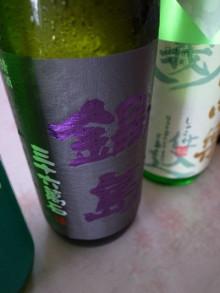 蔵元駄文-鍋島