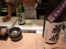 蔵元駄文-酒1