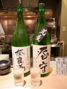 蔵元駄文-酒2