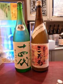 蔵元駄文-酒3