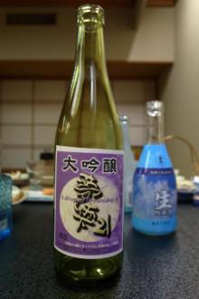 蔵元駄文-福島試験場酒