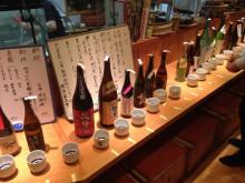 蔵元駄文-酒