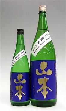 蔵元駄文-亀の尾