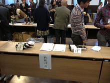 蔵元駄文-酒の会